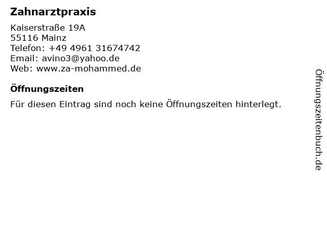Zahnarztpraxis in Mainz: Adresse und Öffnungszeiten