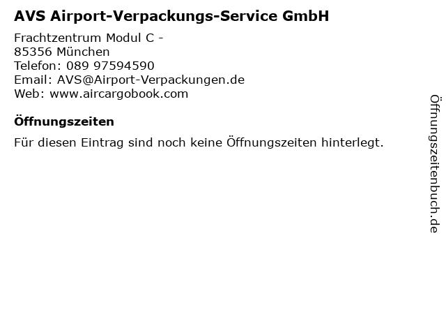 AVS Airport-Verpackungs-Service GmbH in München: Adresse und Öffnungszeiten
