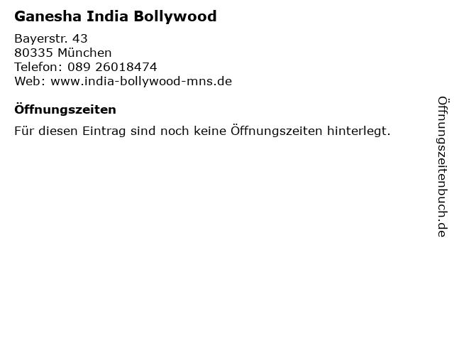 Ganesha India Bollywood in München: Adresse und Öffnungszeiten