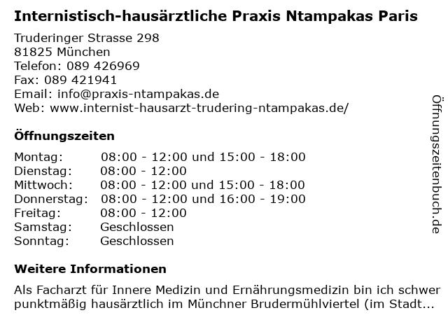 Internistisch-hausärztliche Praxis Ntampakas Paris in München: Adresse und Öffnungszeiten