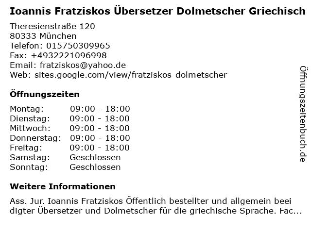 Ioannis Fratziskos Übersetzer Dolmetscher Griechisch in München: Adresse und Öffnungszeiten