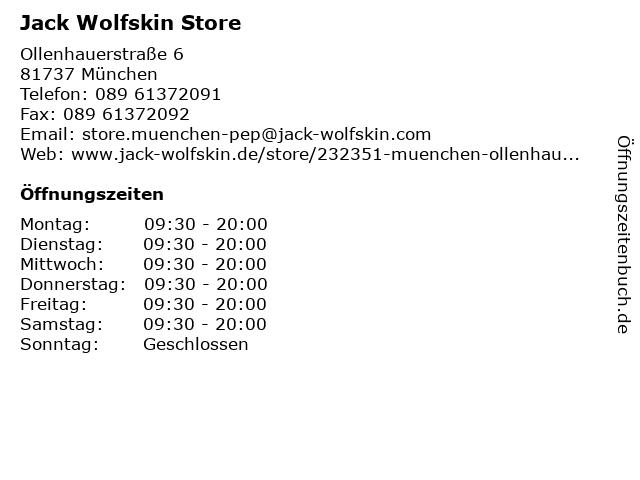 Jack Wolfskin Store in München: Adresse und Öffnungszeiten