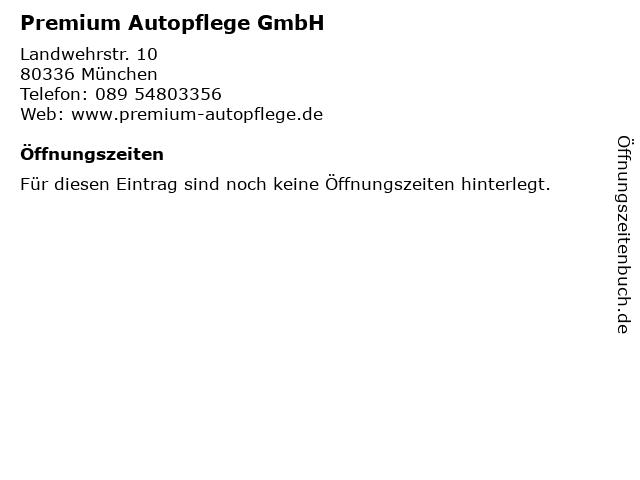 Premium Autopflege GmbH in München: Adresse und Öffnungszeiten