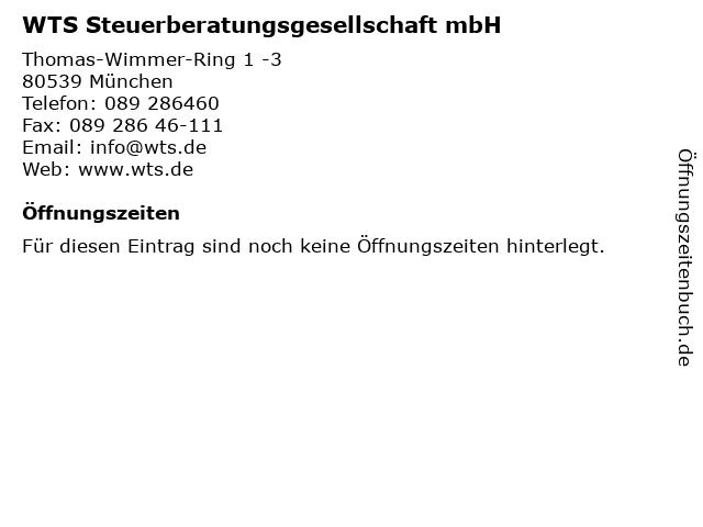 WTS Steuerberatungsgesellschaft mbH in München: Adresse und Öffnungszeiten