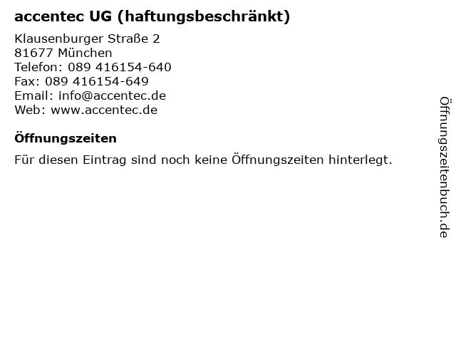 accentec UG (haftungsbeschränkt) in München: Adresse und Öffnungszeiten