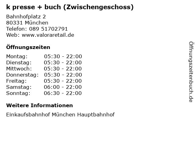 k presse + buch (Zwischengeschoss) in München: Adresse und Öffnungszeiten