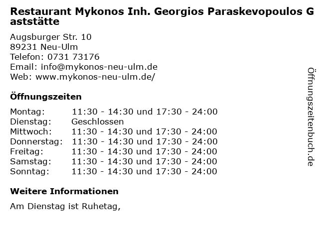 Restaurant Mykonos Inh. Georgios Paraskevopoulos Gaststätte in Neu-Ulm: Adresse und Öffnungszeiten