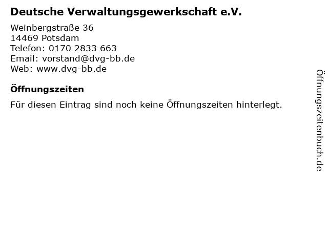 Deutsche Verwaltungsgewerkschaft e.V. in Potsdam: Adresse und Öffnungszeiten