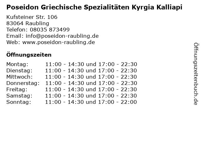 Poseidon Griechische Spezialitäten Kyrgia Kalliapi in Raubling: Adresse und Öffnungszeiten