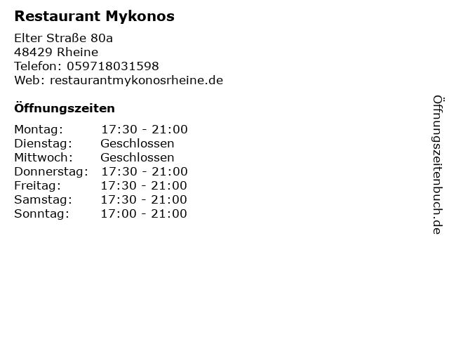 Restaurant Mykonos in Rheine: Adresse und Öffnungszeiten