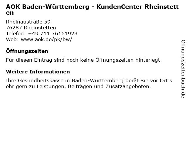 AOK Baden-Württemberg in Rheinstetten: Adresse und Öffnungszeiten