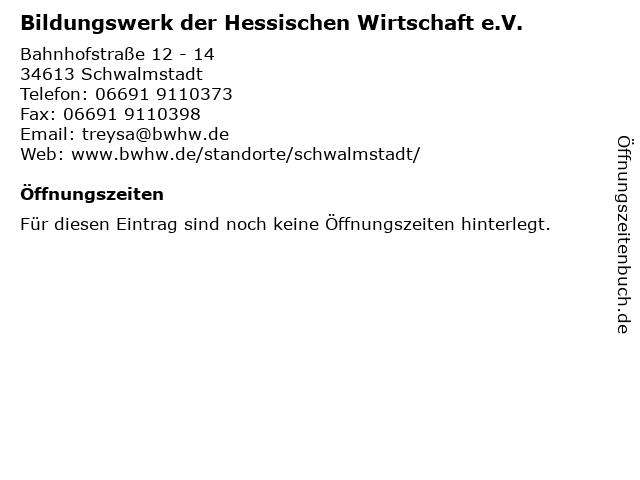 Bildungswerk der Hessischen Wirtschaft e.V. in Schwalmstadt: Adresse und Öffnungszeiten