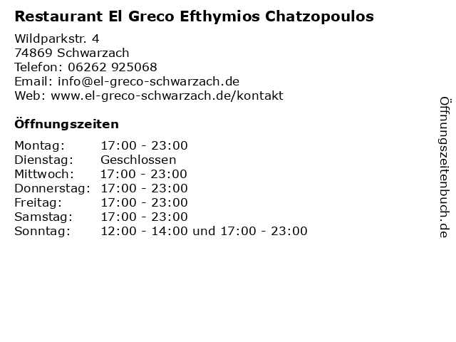 Restaurant El Greco Efthymios Chatzopoulos in Schwarzach: Adresse und Öffnungszeiten