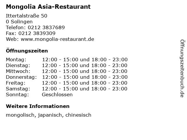 Mongolia Asia-Restaurant in Solingen: Adresse und Öffnungszeiten