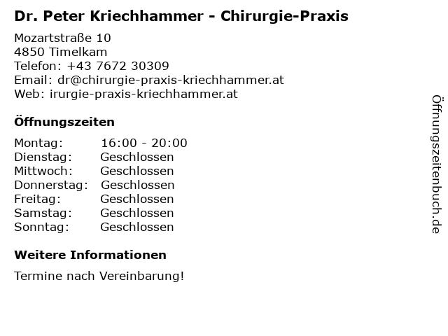 Dr. Peter Kriechhammer - Chirurgie-Praxis in Timelkam: Adresse und Öffnungszeiten