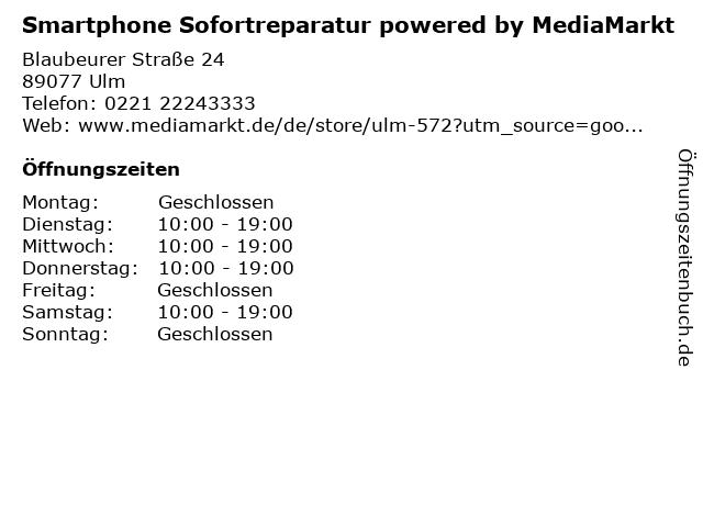 MediaMarkt in Ulm: Adresse und Öffnungszeiten
