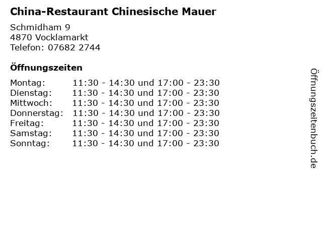 China-Restaurant Chinesische Mauer in Vocklamarkt: Adresse und Öffnungszeiten