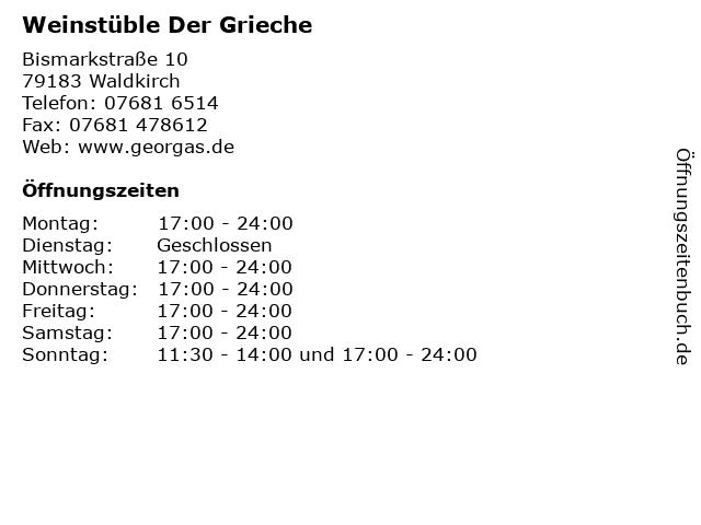Weinstüble Der Grieche in Waldkirch: Adresse und Öffnungszeiten