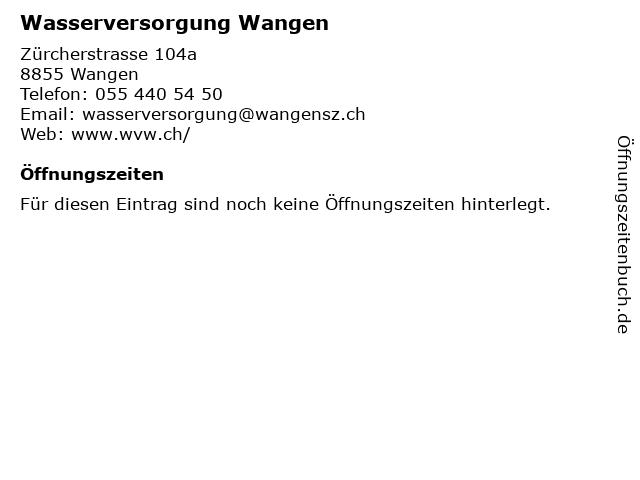 Wasserversorgung Wangen in Wangen: Adresse und Öffnungszeiten