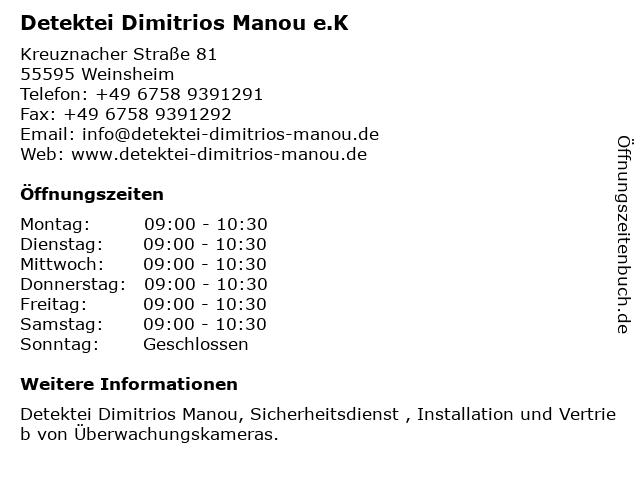 Detektei Dimitrios Manou e.K in Weinsheim: Adresse und Öffnungszeiten