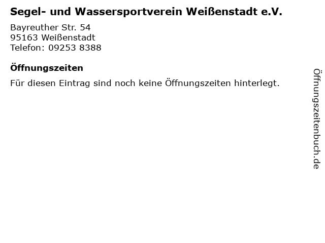 Segel- und Wassersportverein Weißenstadt e.V. in Weißenstadt: Adresse und Öffnungszeiten