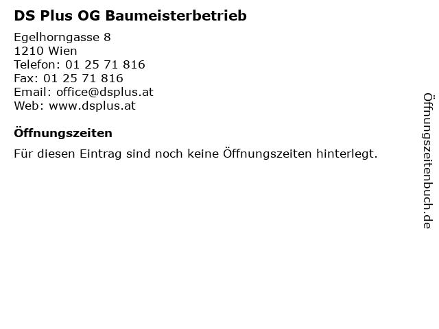 DS Plus OG Baumeisterbetrieb in Wien: Adresse und Öffnungszeiten