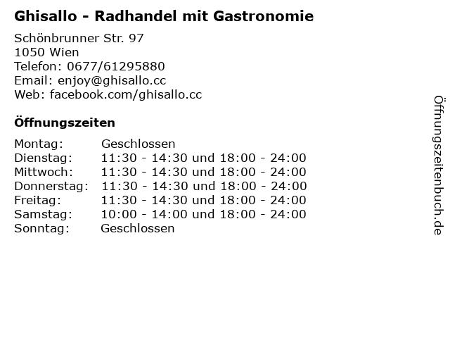 Ghisallo - Radhandel mit Gastronomie in Wien: Adresse und Öffnungszeiten