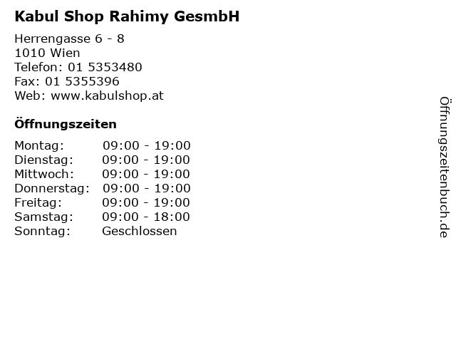 Kabul Shop Rahimy GesmbH in Wien: Adresse und Öffnungszeiten