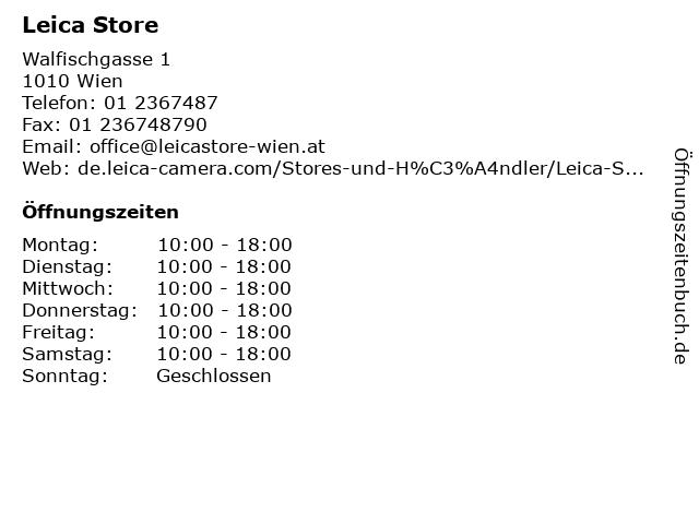 Leica Store in Wien: Adresse und Öffnungszeiten