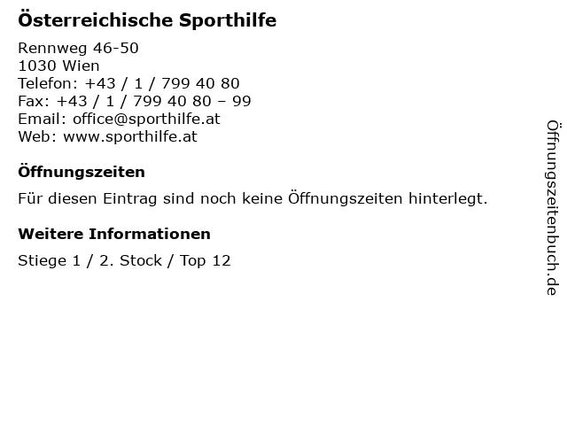 Österreichische Sporthilfe in Wien: Adresse und Öffnungszeiten
