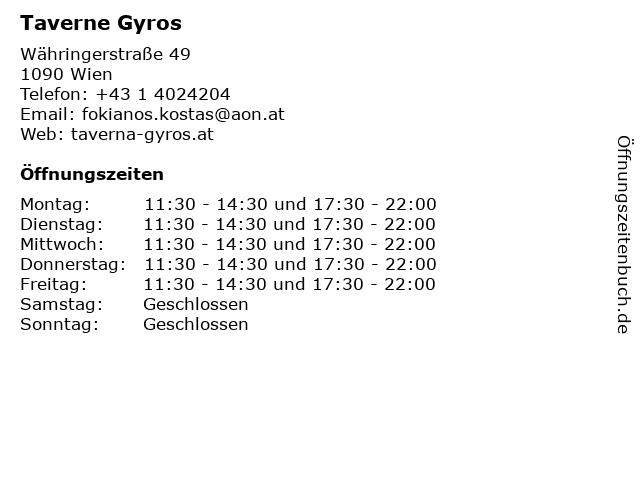 Taverne Gyros in Wien: Adresse und Öffnungszeiten