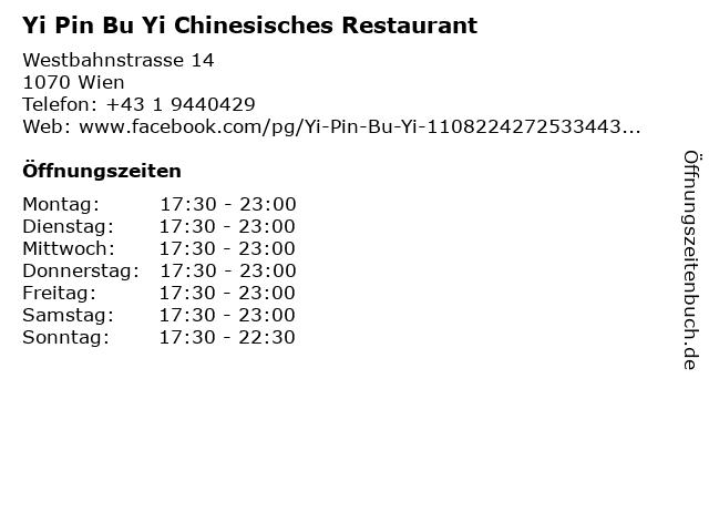 Yi Pin Bu Yi Chinesisches Restaurant in Wien: Adresse und Öffnungszeiten