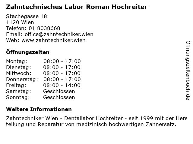 Zahntechnisches Labor Roman Hochreiter in Wien: Adresse und Öffnungszeiten