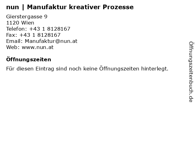 nun | Manufaktur kreativer Prozesse in Wien: Adresse und Öffnungszeiten