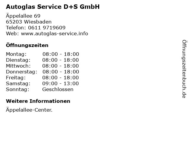 Autoglas Service D+S GmbH in Wiesbaden: Adresse und Öffnungszeiten