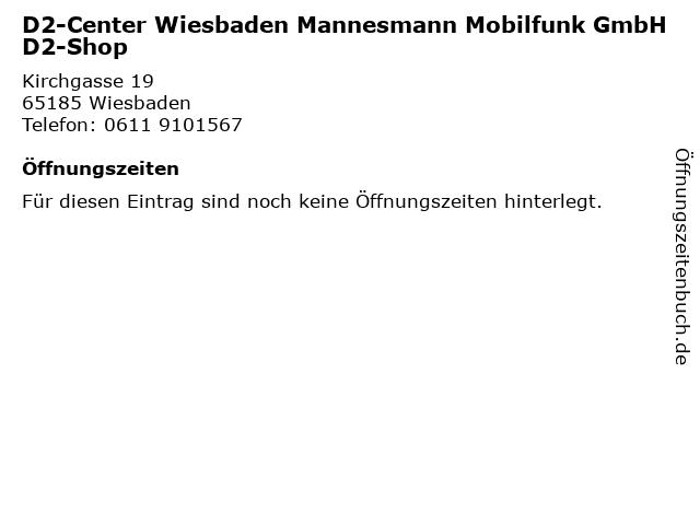 mannesmann mobilfunk