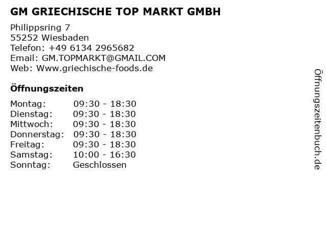 GM GRIECHISCHE TOP MARKT GMBH in Wiesbaden: Adresse und Öffnungszeiten