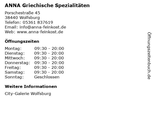 ANNA Griechische Spezialitäten in Wolfsburg: Adresse und Öffnungszeiten