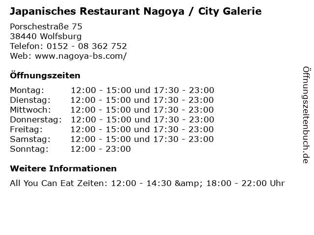 Japanisches Restaurant Nagoya / City Galerie in Wolfsburg: Adresse und Öffnungszeiten
