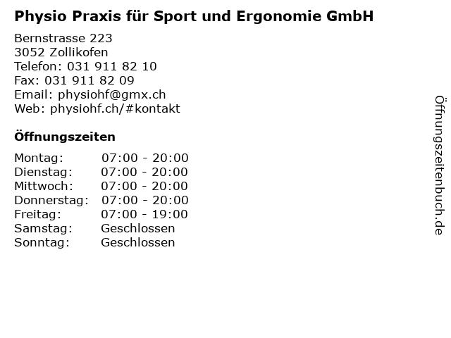 Physio Praxis für Sport und Ergonomie GmbH in Zollikofen: Adresse und Öffnungszeiten